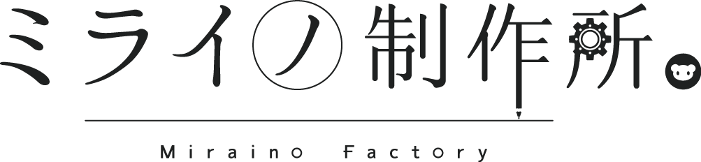 logo_mirainoseisakujo